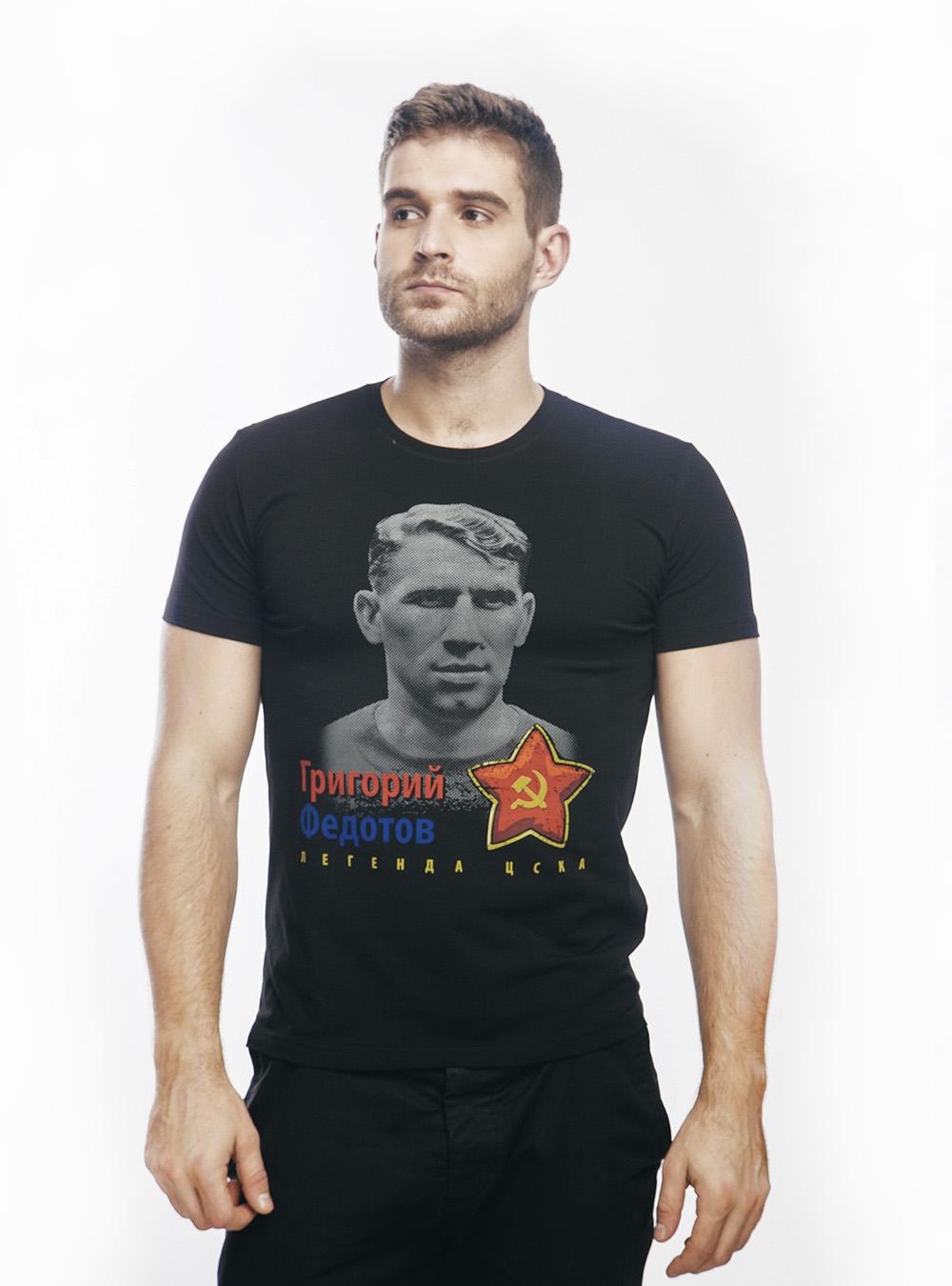 Купить Футболка мужская «Григорий Федотов», цвет черный (M) по Нижнему Новгороду